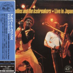 [Ltd. Edition Japanese CD Mini-LP Remaster] Live In Japan