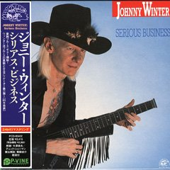 [Ltd. Edition Japanese CD Mini-LP Remaster] Serious Business